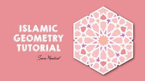 how to draw islamic geometric pattern illustrator tutorial youtube