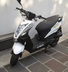 2009 kymco agility rs moto zombdrive com