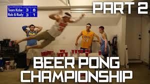 Beer Pong Meme - beer pong chionship pt 2 youtube