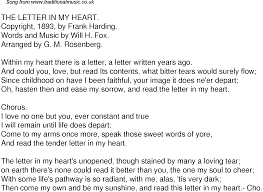 old time song lyrics for 39 the letter in my heart