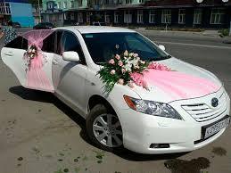 indian wedding car decoration wedding car search wedding inspiration