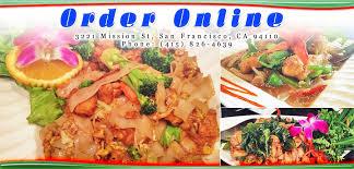 3 fr cuisine basil cuisine order san francisco ca 94110