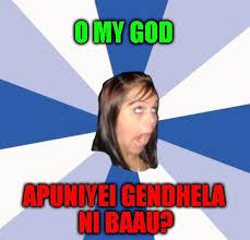 Funniest Memes 2013 - indian memes desi memes 2013