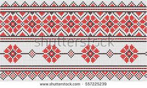 ukrainian ornament stock images royalty free images vectors