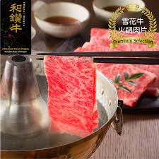 cuisine c駻us馥 漢克嚴選 美國和鑽牛精選雪花牛火鍋肉片8盒組 200g 10 盒 momo購物網