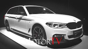 all new 2018 bmw 5 series touring with m performance parts l clip