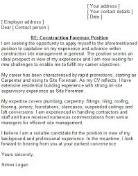 amazing sample cover letter promotion 74 with additional examples