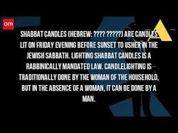 what are the shabbat candles youtube