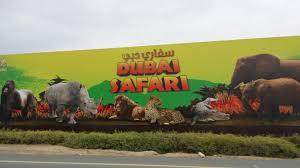 dubai safari park location map opening date ticket price dubai safari zoo