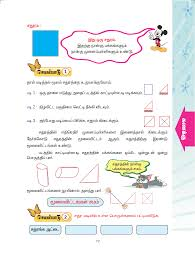 prepossessing english test papers for grade 3 sri lanka with