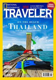 traveler magazine images Fake national geographic traveler magazine cover template fotojet jpg