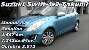 suzuki swift 1 2 takumi 13 manual gasolina 94cv 4 547km leganes