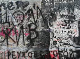 post soviet graffiti the history of street art in russia part one tsoi wall