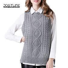 jogtume gray camel sweater vest 2017 autumn