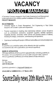 Hotel Operations Manager Job Description Ad Operations Manager Cover Letter Cultural Relativism Essay