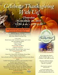 thanksgiving buffet watkinsglen flx watkins glen harbor hotel