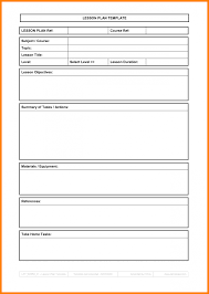 7 free blank lesson plan templates monthly budget forms format