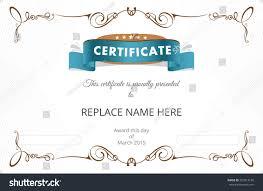 border editable marriage certificate template sample of teachers