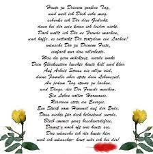 glückwunsch zum geburtstag sprüche hier ist das gb bild aus glückwünsche mit dem namen gedicht