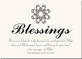 wedding quotes muslim islamic quotes clipart