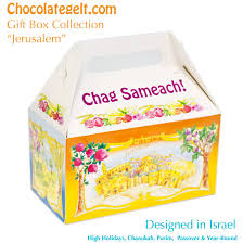 purim boxes purim boxes bags for mishloach manot chocolategelt