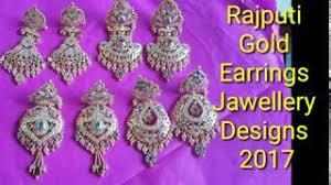 rajputi earrings rajputi gold earrings jawellery designs 2017 jinni