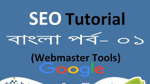 Webmaster by Google Webmaster Tools Seo Tutorial Part 1 2017