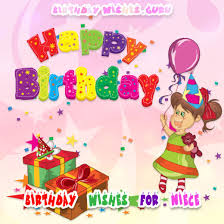 outstanding 25th birthday wishes 2016 birthday wishes