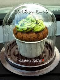sesame cupcakes baking taitai 烘焙太太 black sesame cupcakes with matcha