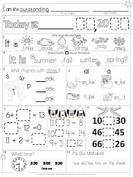 morning work first grade packet for april morning work