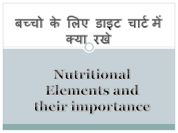 healthy food chart for 6 12 months baby in hindi 6 12 म ह