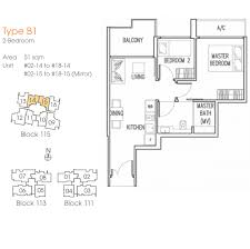 condo singapore trilive floor plan b1 51sqm 2 bedroom
