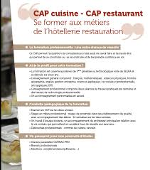 formation cap cuisine cap cuisine ecole hôtelière daniel brottier joseph