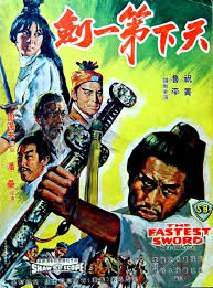 i love shaw brothers movies the fastest sword 1968