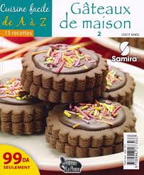recette de cuisine facile pdf la cuisine algérienne cuisine facile gateaux de maison 2 الطبخ