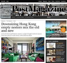 Home Design Magazine Hong Kong Press U2014 Louise Hill Design