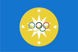Blue Flag Stars In Circle July Contest Voting Thread Vexillology