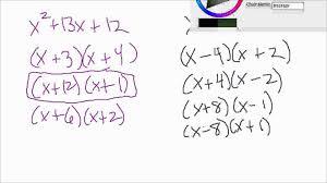 philfour algebra 2 factoring quadratic expressions perfect