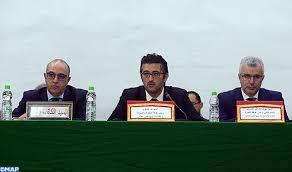 chambre de commerce fes un forum de l investissement prochainement dans la région de fès