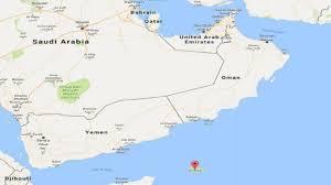 where is yemen on the map uae says it sent recruits to yemen sokorta island for