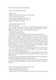 inspector resume sample resume cover letter template