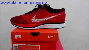 nike fuãÿballschuhe designen keep the lights on don t compromise arc flash safety for