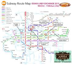 Osaka Subway Map by Map Osaka Lindy Exchange 2015