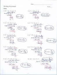Free Algebra 2 Worksheets Solving Rational Equations Worksheet Answers Algebra 2 Jennarocca