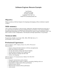 Entry Level Resume Sample Software Engineer Entry Level Resume Free Resume Example And
