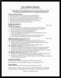 free professional certificate templates daily lesson plan template