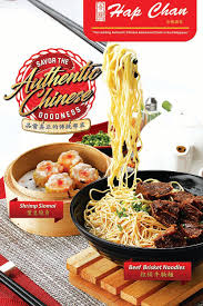 hapchan home authentic hong kong cuisine in the philippines