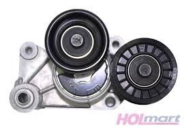 holmart holden parts