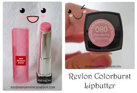 Lipgloss Erha my diary january 2013