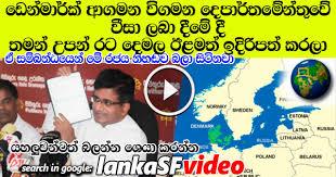 Gammanpila Reveals Ltte Attack Of Sri Lankan High Commissioner Of Malaysia Video